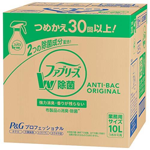 【業務用】ファブリーズ 除菌消臭スプレー 布用 詰め替え 10L