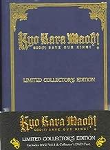 KYO KARA MAOH V04-GOD SAVE OUR KING W/LTD COLLECTORS CASE (DVDNLA KYO KARA MAOH V04-GOD SAVE OUR KI