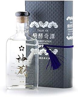 ギフト 京都 松井酒造 神蔵 純米大吟醸 無濾過原酒 200ml カートン箱入り