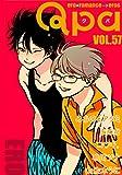 Qpa vol.57 エロ [雑誌]