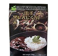 田子黒にんにくカレー(ビーフ)【1食/100g ハーフサイズ】