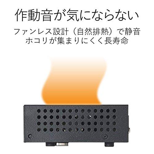 『エレコム スイッチングハブ ギガビット 5ポート マグネット付き 電源内蔵 金属筺体 EHC-G05MN-HJB』の3枚目の画像