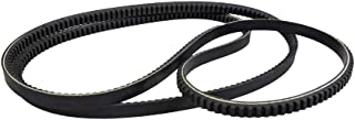 Best lawn tractor drive belt Reviews