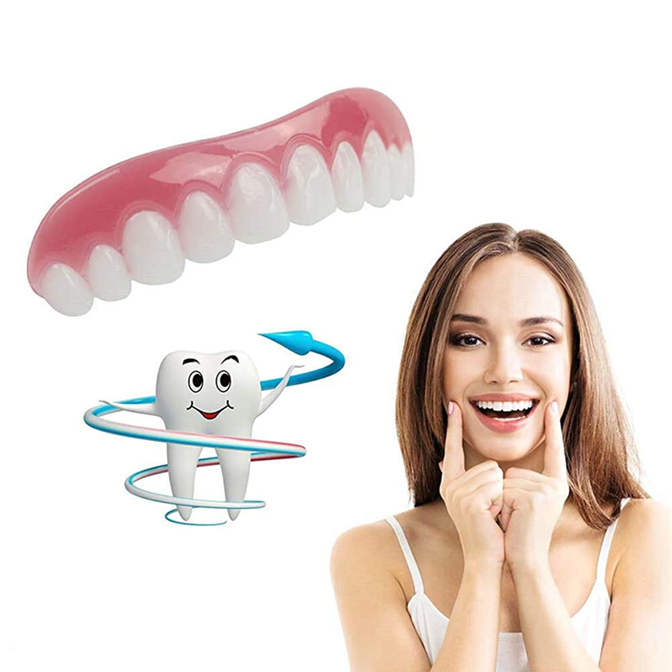 競争刃ピュー化粧品の歯、超快適、快適なフィット感、白い歯をきれいにするための快適なフィットフレックス歯ソケット、快適なフィット感、3セット