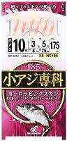 ハヤブサ(Hayabusa) 小アジ専科 HS185 オーロラピンクスキン 10-3