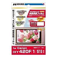 ハクバ DGF-CX420 液晶保護フィルム カシオ 420F用