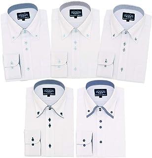 (ハビラモード)HAVILAH MODE ワイシャツ 長袖 形態安定 5枚セット 4タイプ メンズN121-N125, N106-N110, N96-N100 S M L LL 3L 4L 5L 6L