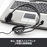 ロジクール ヘッドセット H111r ステレオ 3.5mm接続 ノイズキャンセリング マイク 軽量 ヘッドフォン windows mac Chrome テレワーク リモートワーク Web会議 国内正規品 2年間メーカー保証