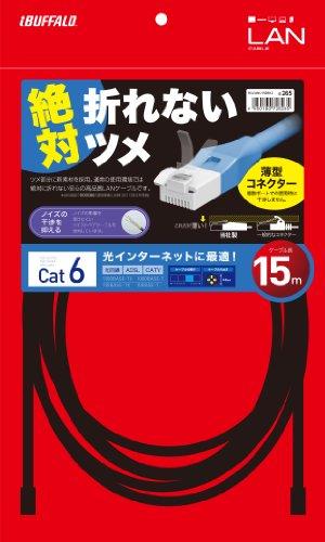 BUFFALO(バッファロー)『BSLS6FUBK2シリーズ』
