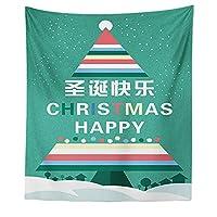 メリークリスマス 150*100cm タペストリー 飾り物 壁掛け インテリア 壁掛け 暖炉 ウォールデコレーション クリスマスツリー クリスマスプレゼント 装飾布窓側に吊る 欧米風 カラー ウォールステッカー シンプル おしゃれ 壁飾