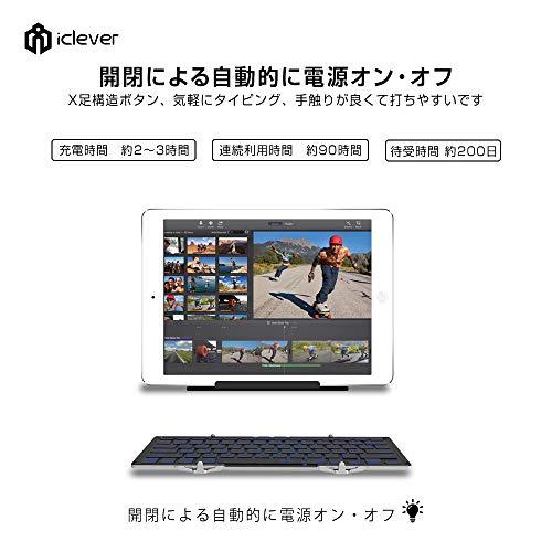 51QzQHF4fjL-折り畳み式フルキーボードの「iClever  IC-BK05」を購入したのでレビュー!小さくなるのはやっぱ便利です。