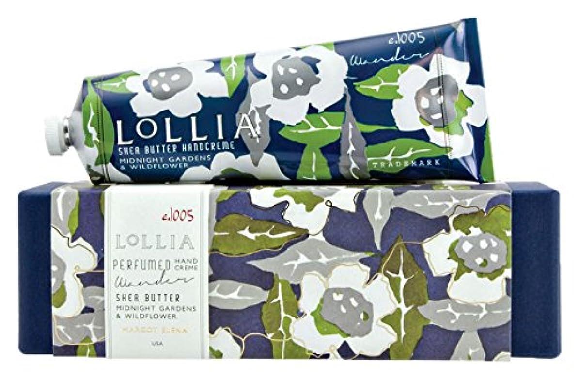 泥だらけ生じる農奴ロリア(LoLLIA) ラージハンドクリーム Wander 113g (ナイトブルーミングジャスミンとサイプレスの香り)