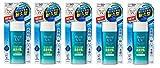 Biore UV AQUA Rich Watery Gel SPF50+/PA++++ 90ml/3oz (set of 5)