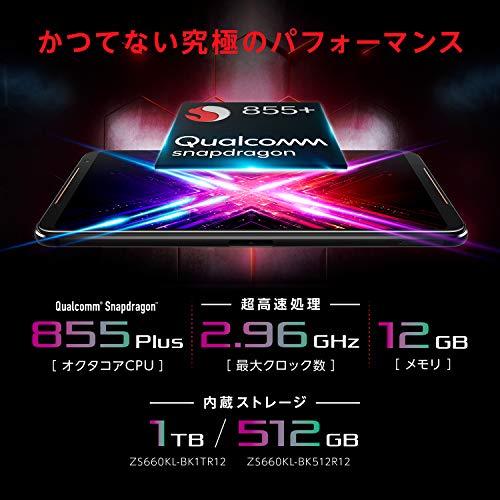51QzVr9UakL-Banggoodで「Xiaomi Mi 9T」や「ASUS ROG Phone 2」、「OnePlus 7T」などがクーポンセール[PR]