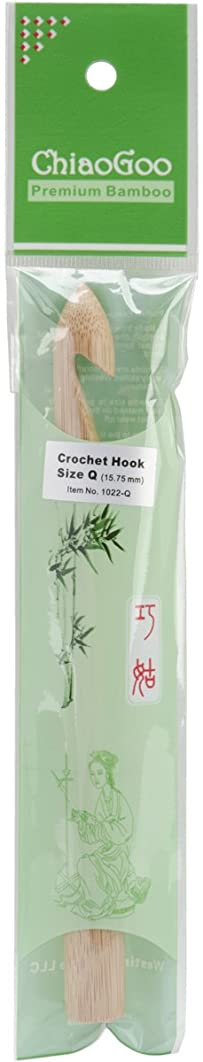 ChiaoGoo Bamboo Crochet Hook, Size Q/15.75mm