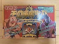 キン肉マン 王位争奪リング 当時物 絶版
