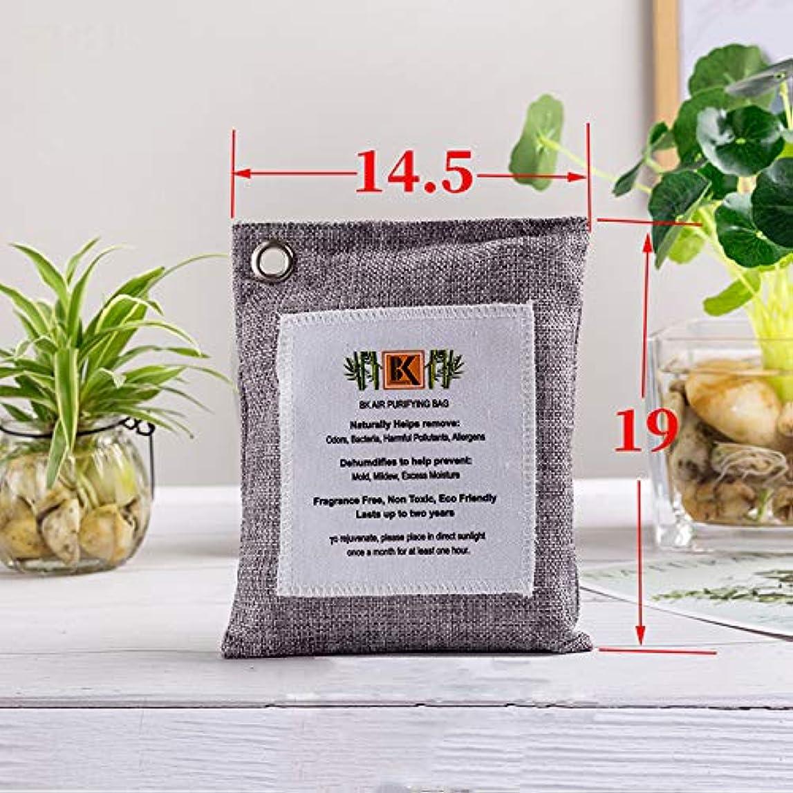 食い違い暫定安心Dkhsy活性炭バッグ空気浄化バッグ家庭用耐久性無香料無化学薬品無毒消臭活性炭バッグ