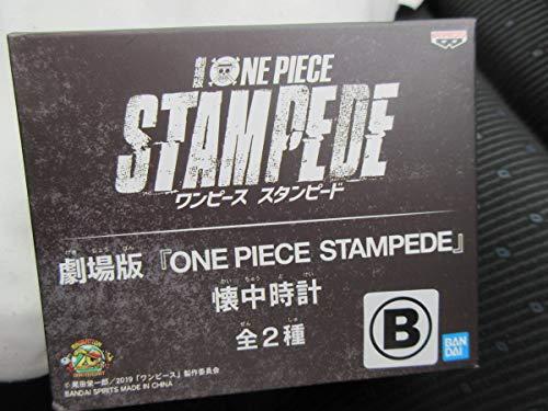 劇場版 ONE PIECE STAMPEDE ワンピース スタンピード 懐中時計 B 時計 チェーン モンキー D ルフィ 20th 映画