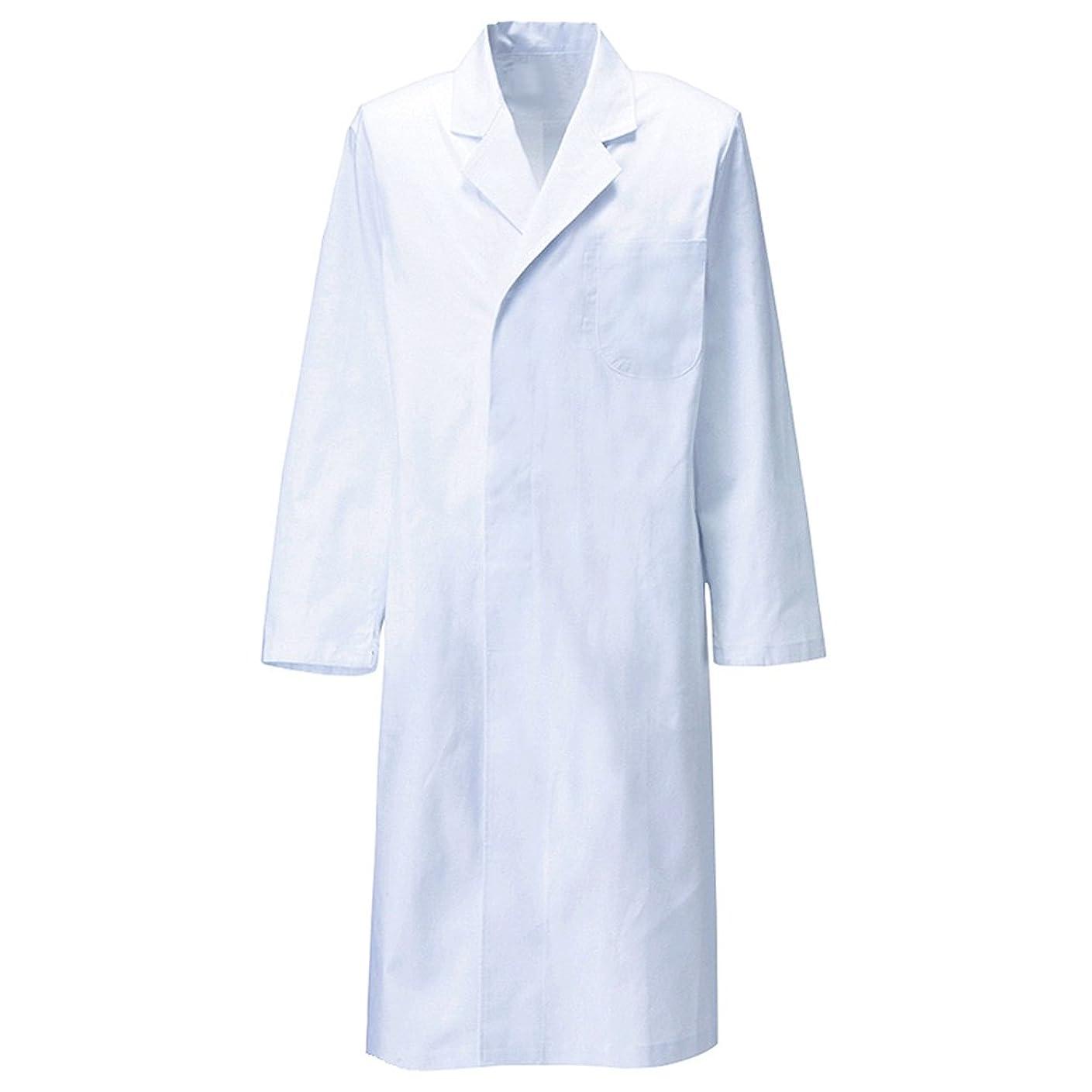 条件付き常習的剛性白衣netメンズ用男性ドクター医師診察衣 綿100% 長袖 シングルボタン ロング丈 ホワイト 両脇ポケット付き
