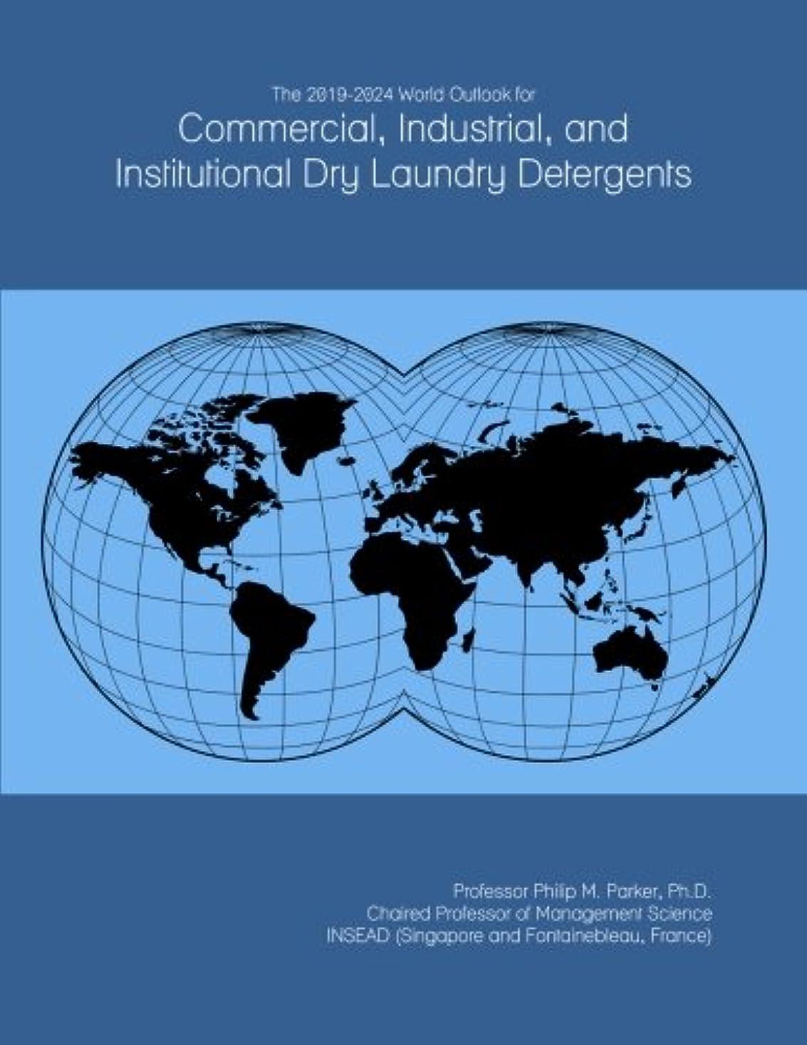 樫の木バイオリンインスタンスThe 2019-2024 World Outlook for Commercial, Industrial, and Institutional Dry Laundry Detergents