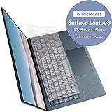 エレコム Surface Laptop 3 ナイロンキーボードカバー クリア PKB-MSL3
