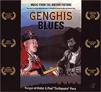ジンギス・ブルース Genghis Blues