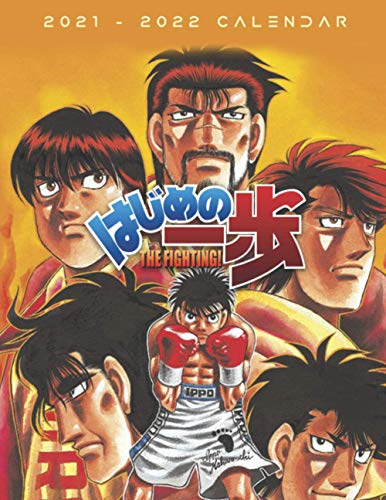 Calendar 2021-2022: Hajime no Ippo 18-month Grid Book Calendar with 8.5x11 inches for teens and adults!
