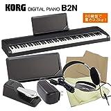 コルグ 電子ピアノ B2N 「ヘッドフォン付き」コルグ デジタルピアノ B2シリーズ鍵盤が軽いB2N