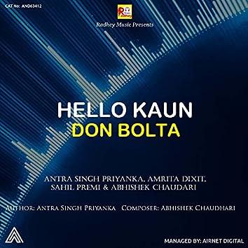 Hello Kaun Don Bolta