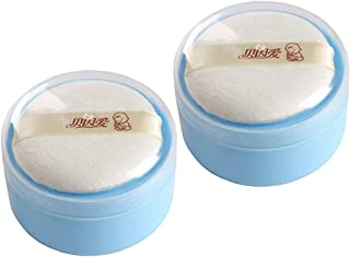Topwon 3.5'' Baby After-bath Powder Puff Kit Container Dispensor Case With Sifter (2 Packed)