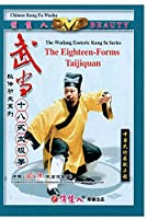 The Eighteen-Forms Taijiquan