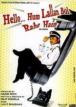 Hello! Hum Lallan Bol Rahe Hain