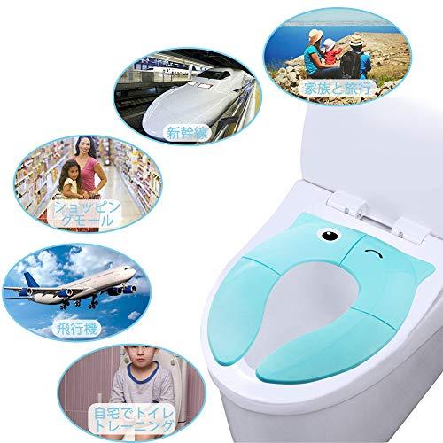 FayTun 2018新型 折りたたみ式補助便座 子供用補助便座 携帯トイレ 抗菌 滑り止め 挟まれ防止 コンパクトに畳めるオマル 品質保証 ブルー
