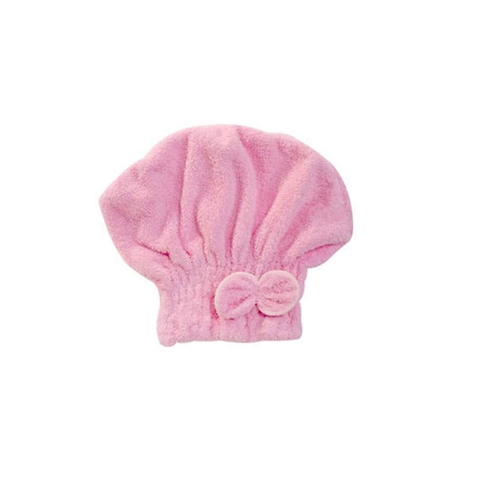 アレキサンダーグラハムベル持参典型的なHENGTONGTONGXUN シャワーキャップ、吸収性ドライヘアキャップ、婦人用ヘアドライヤー、ヘアドライヤー、ロングタオル、スカーフ、ローズレッド、ブルー、イエロー、パープル、ピンク (Color : Pink)