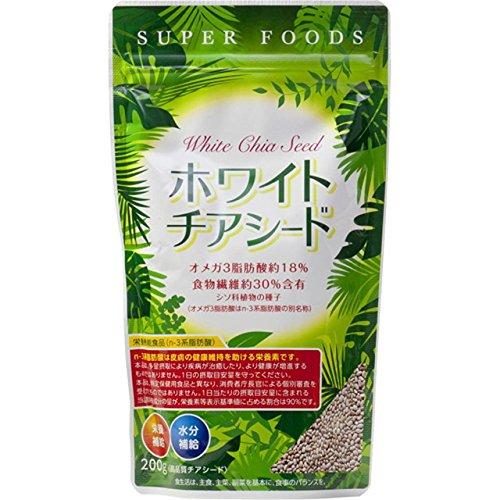 サンヘルス ホワイトチアシード (200g) ダイエット食品 栄養機能食品 n-3系脂肪酸