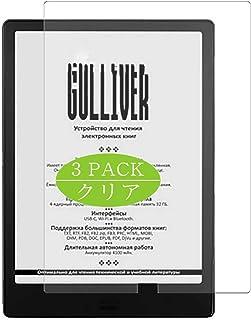 3枚 VacFun フィルム , ONYX BOOX Gulliver Note 10.3インチ 向けの 保護フィルム 液晶保護 フィルム 保護フィルム(非 ガラスフィルム 強化ガラス ガラス ) ニュー