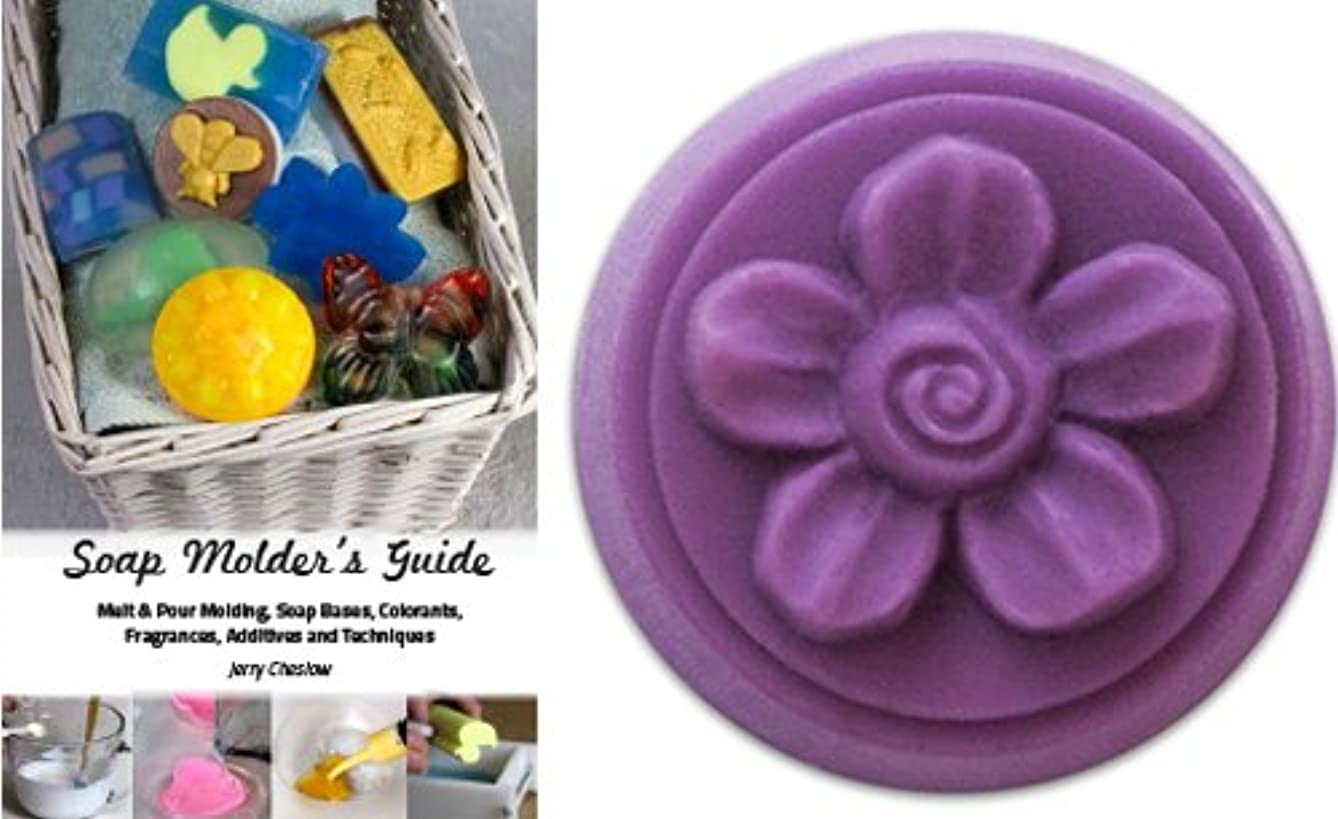 CybrTrayd Small Round Spiral Flower Mold in Sealed Poly Bag, with Richly Illustrated 44-Page Soap Molder's Guide