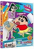 クレヨンしんちゃん TV版傑作選 第15期シリーズ 3 ケッサクを運ぶゾ[DVD]
