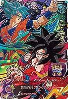スーパードラゴンボールヒーローズUM3弾/UM3-CP4 孫悟空:ゼノ CP