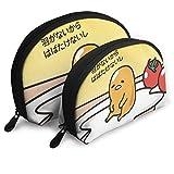 ぐでたま 卵 シェルポーチ クラッチポーチ 収納ケース 化粧ポーチ トラベルポーチ メイクポーチ コスメポーチ コインバッグ バッグ ポータブルバッグ 財布 二つ ストレージ 小物入れ 収納 多機能 印刷 可愛い 女性