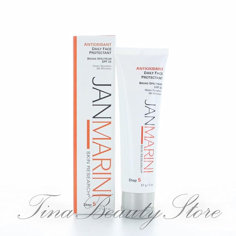 偽物音個人的にジャンマリーニ 抗酸化剤 毎日のお顔の保護に SPF33 60ml 染料無し 日除け