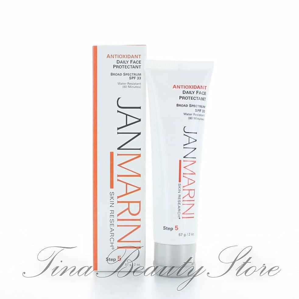 シリング戦略キリマンジャロジャンマリーニ 抗酸化剤 毎日のお顔の保護に SPF33 60ml 染料無し 日除け