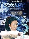 War From Original 1, Xuan Tian Zhan Ji 1