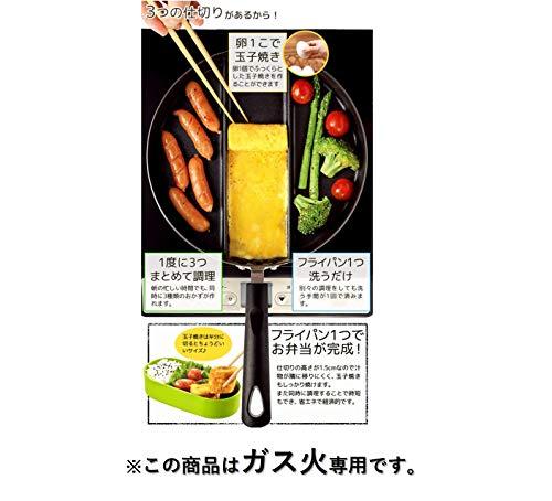 アーネストフライパン(センターエッグトリプルパン)ガス火専用3種類のおかずを同時に作れるたまごやき汁物も(時短調理)大手飲食店愛用ブランドレッドA-77052