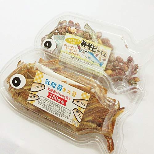乳酸菌 キス骨 40gx1 みそピ—くん 80gx1 個包装 骨せんべい おつまみ 珍味 ギフト
