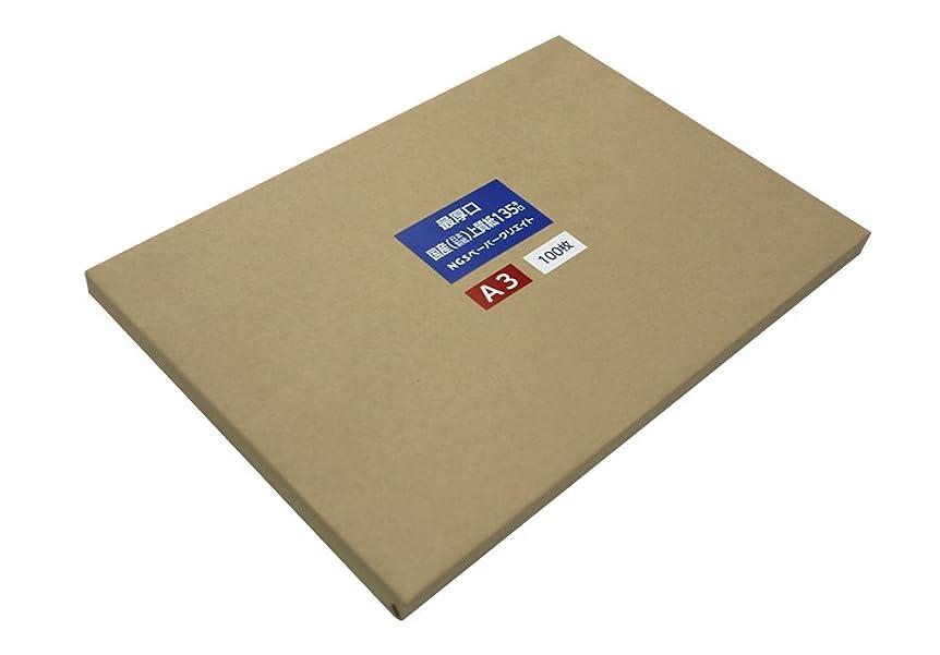 引き受ける揃える普及【最厚口】A3 上質紙 135㎏ 100枚日本製紙 NPI上質