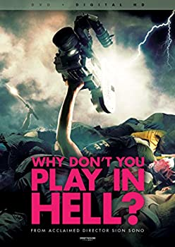 Why Don t You Play in Hell? + Digital Copy