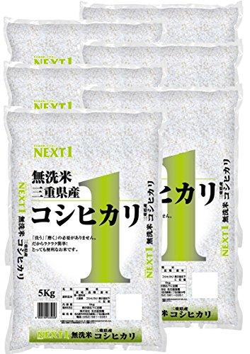 名古屋食糧 三重県産 無洗米 コシヒカリ 30kg (5kg×6)  令和2年産