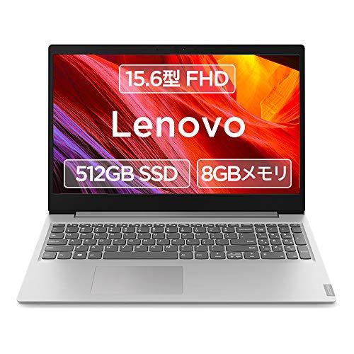 Lenovo ノートパソコン IdeaPad S145 グレー (15.6インチFHD Ryzen 5 8GBメモリ 512GB )