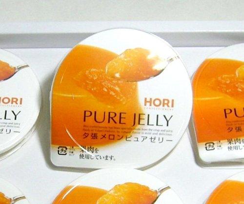 北海道ホリ夕張メロンピュアゼリー6個入り化粧箱
